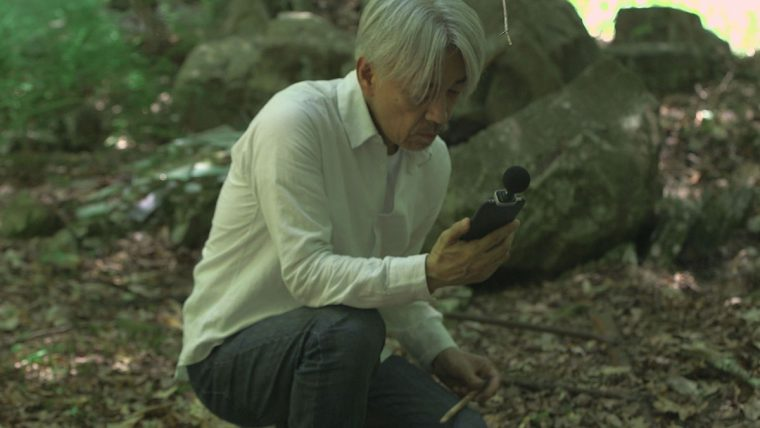 Ryuichi Sakamoto: CODA サブ2