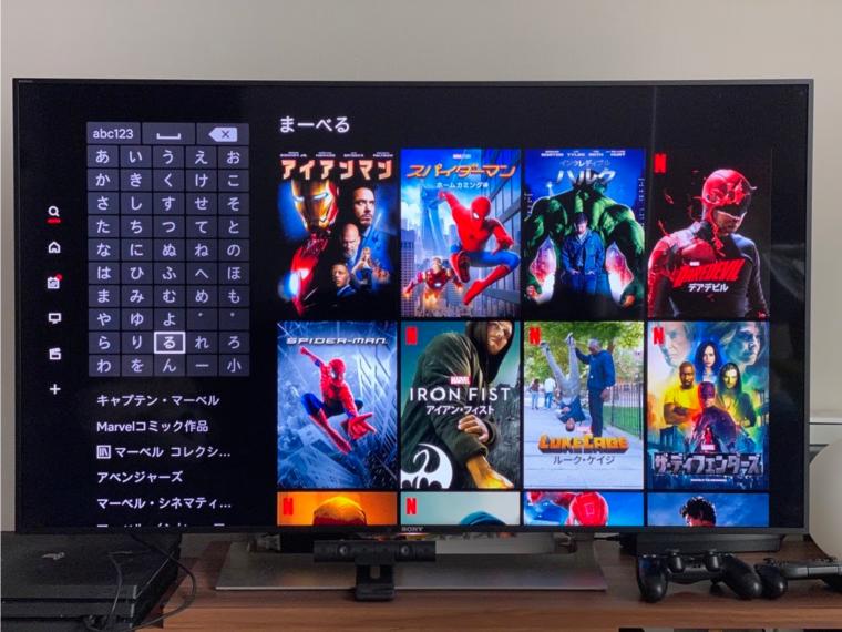 Netflix を テレビ で 見る に は