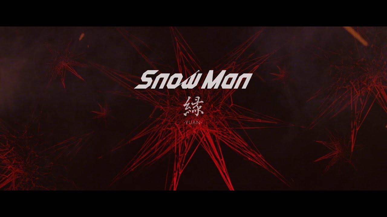 Snow Man「縁 -YUÁN-」MVが切なくて儚くて全員優勝してしまっている件について | cinemas PLUS